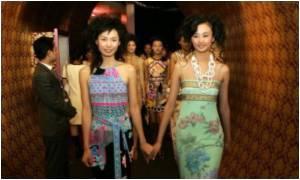 Female Chinese Students Empathise With Other Girls' Plight