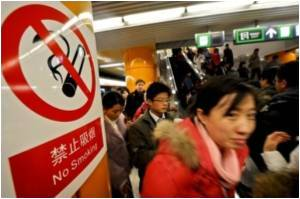 Beijing to Go Smoke-free from May