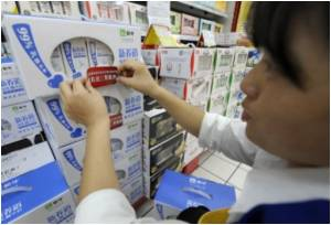 Limits for Melamine in Food Fixed Only Recently: WHO