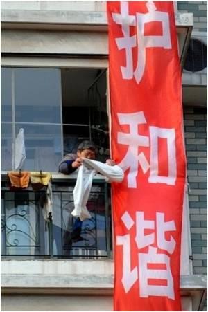 'Save Cantonese Language' Campaigns Hong Kong
