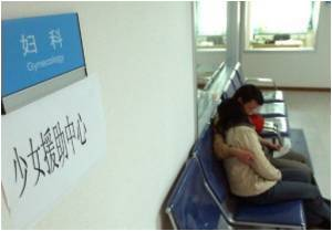 The Challenge To Reduce Abortion In China Is Tough, Says Official