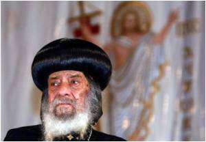 Coptic Pope of Egypt Bans Telephone Confessions