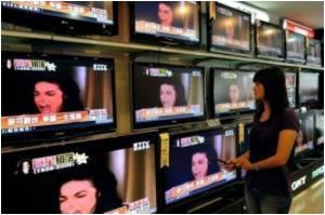 Twitter Sheds E-tears for Michael Jackson
