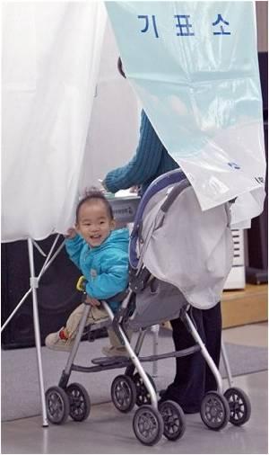 Economic Crisis Forces South Korean Women To Postpone Pregnancies