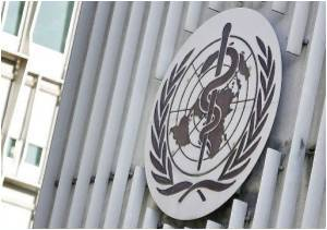 WHO, World Bank Warn Against Health Spending Cuts