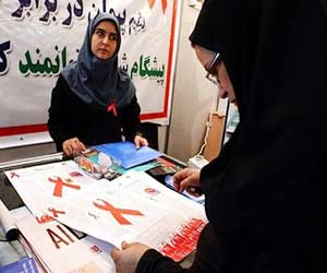 Iran Records More Than 3,400 AIDS Deaths