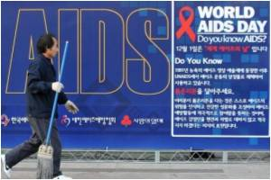 South Korea Urged to End Mandatory HIV Tests for Foreign Workers