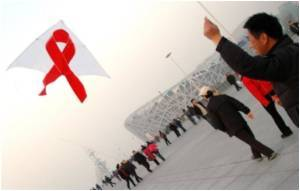 China Sees 60 Percent Drop In HIV-related Deaths