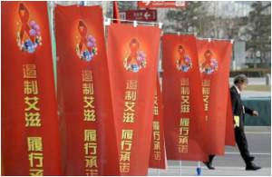China's Past Blood Scandal Emerges as HIV Infections Now: Report