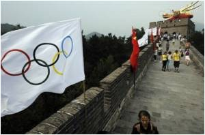 HIV/AIDS Visitors may Be Allowed Entry into China in 2009