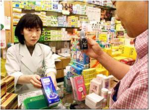 Japan Plans Generic Drug Incentives to  Cut Down Medical Costs