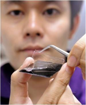 Japan Scientists Develop World's Thinnest Surgical Patch