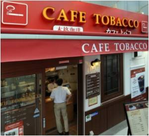 Campaigners Fume Over Japan's Smokers-Only Cafes