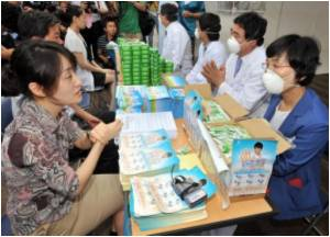 South Korea Reports First Tamiflu-resistant Death