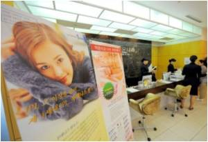 South Korea Looks to Medical Tourism