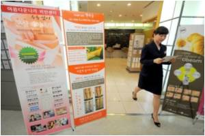 South Korea's Medical Tourism Expected To Boom Under New Law