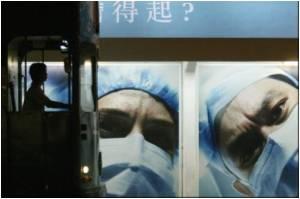 Medics Dispute Over Names of Diseases