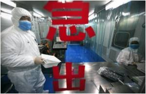China Races to Prepare Swine Flu Vaccinations