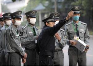First Suspected Swine Flu Case Reported in China Mainland