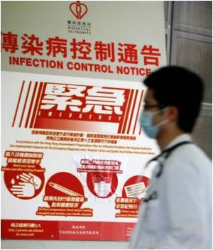 Hong Kong Reports First Domestic Swine Flu Case