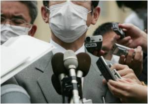 Japan Confirms First Domestic Infection of Swine Flu