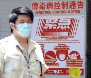WHO Consults Emergency Committee To Discuss Severity Of Swine Flu