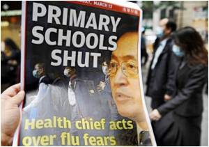 Shutting Schools Could Blunt Flu Pandemic: Study