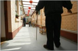 Preventing Falls in Elderly With Gait Disturbance