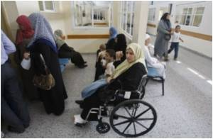 Health Emergency in Gaza