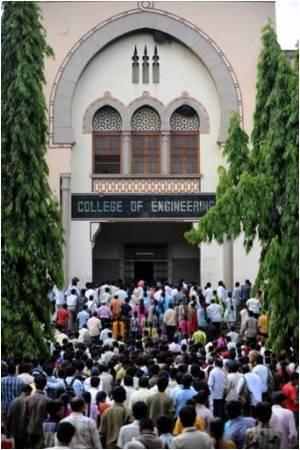 Medical College in Memory of Kalpana Chawla
