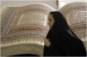 'Improperly' Dressed Iranian Women Barred From Boarding Flights