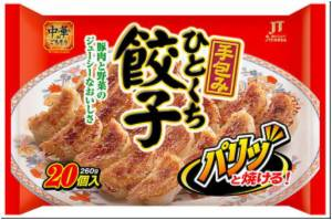 Hundreds of Japanese fell ill after consuming Chinese dumplings