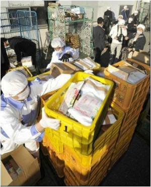 China Serious About Food Safety  - It   Assures Japan