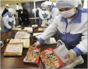 Japan Warns Against Rushing to Conclusions on Dumplings
