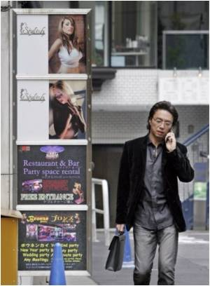Tokyo Topped the List of World's Safest City