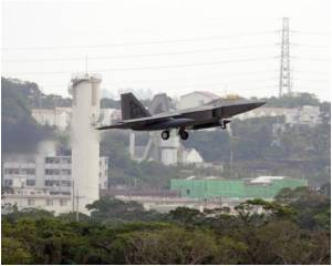 Japanese Residents Near US Base Win Compensation Over Noise Pollution