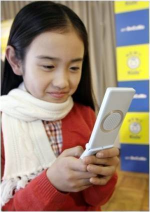 Internet-ready Mobile Phones Use by Kids - A New Threat