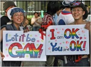 ebony gay gangstas