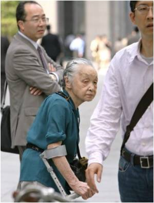 Life Expectancy Of Japanese Hits All-Time High