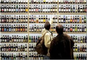 British 'Beer Spirit' Dips