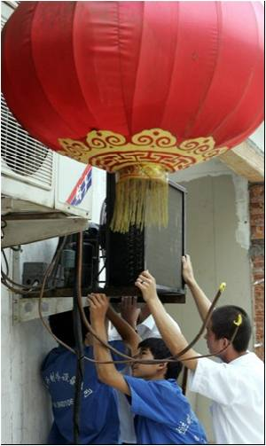 Chinese City Turns Off the Air-con