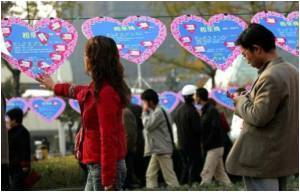 Chinese Men Pay Hefty Price for Chance at Love