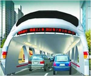 'Super Bus' may Hold the Answer to Beijing Traffic Woes