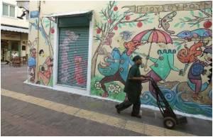 Greeks Enjoy a Much Needed Summer Breather