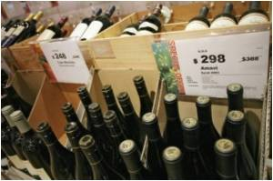 Fine Wine Being Auctioned in Hong Kong