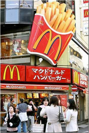 McDonald's to Start Coffee Chain in Japan
