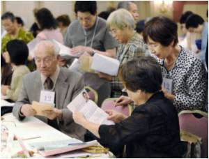 Japanese Parents Take to Matchmaking to Try and Marry Off Adult Children