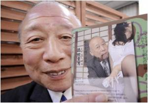 'I've Always Wanted To Do Something Different,' Says Japan's King Of Elderly Porn