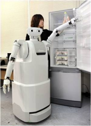 Japanese Govt Plans Robo-nurses in Five Years