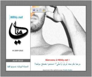 Morocco Launches Internet Magazine for Homosexuals